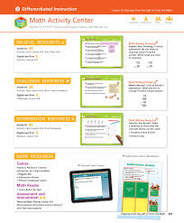 math expressions math curricula for grades k 6