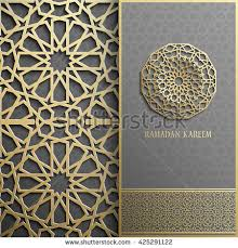 patterns stock images royalty free images vectors