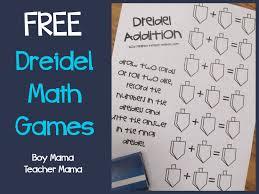 teacher mama free printable dreidel math game after linky