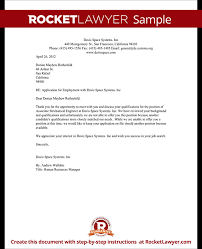 employment rejection letter template with sample