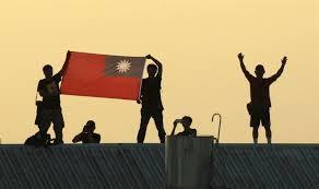 Taiwan Country Flag Trump U0027s Call With Taiwan U0027s Leader Exposes China U0027s Strained