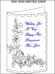 printable merry christmas card coloring page for kids 4 images of