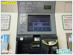 air r駸ervation si鑒e 日本親子自由行 從東京車站到東京迪士尼海洋 disneysea 網路購票