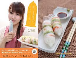 sexe dans la cuisine sexe sans risque et gastronomie nippone les meilleures recettes