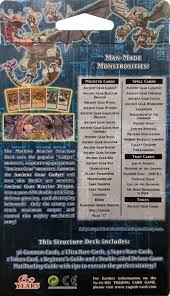 yu gi oh machine reactor structure deck reprint english only