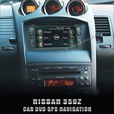 nissan 350z price in pakistan car dvd central multimidia car radio dvd gps navigation headunit
