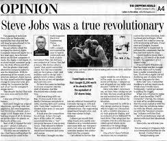 Steve Jobs Resume Pdf by 3 Best Images Of Newspaper Article Layout Steve Jobs Newspaper