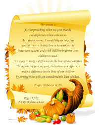 happy thanksgiving email message 28 images happy thanksgiving
