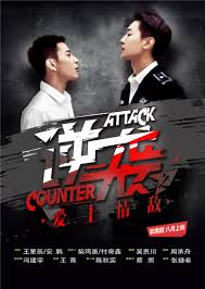coming episodes drama and movies korean drama and chinese drama