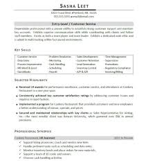 entry level position cover letter entry level job resume template sample college entry level resume