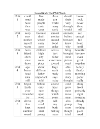 First Grade Sight Words Worksheets Second Grade Second Grade Word Wall Words Word Study