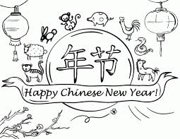 free printable chinese coloring pages picture coloring