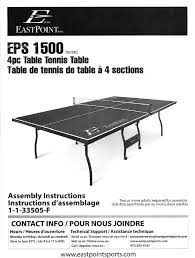 eastpoint sports table tennis table find your manuals here eastpoint table tennis table eps 1500