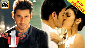 mahesh babu new movie 2017 1 full dubbed movie mahesh babu
