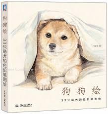 aliexpress com buy booculchaha comic dog drawing books for
