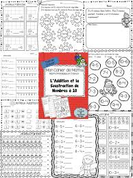 30 winter themed printable addition and subtraction worksheets