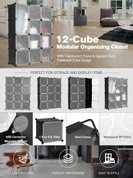 amazon com langria 12 cube closet organizer wardrobe modular