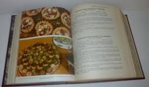 curnonsky cuisine et vins de cuisine vins de curnonsky abebooks