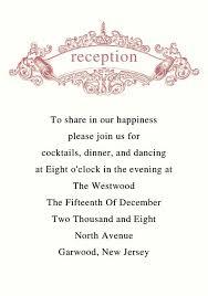 wedding reception program wording sle wedding reception invitations evening wedding invitation