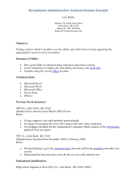 Sample Resume Receptionist by Resume Summary For Receptionist Free Resume Example And Writing