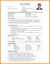 113795343 png 1241 1753 biodata for marriage samples marriage
