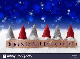 label with text joyeux noel et bonne annee means merry stock