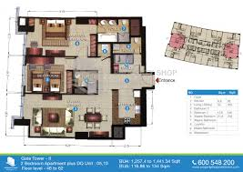 floor plans of the gate tower 2 al reem island