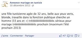 annonce de mariage tunisie rencontres et petites annonces sur