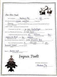 handouts français avec madame dy