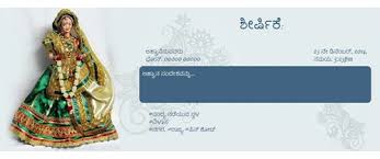free wedding invitation card u0026 online invitations