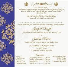 sikh wedding cards wording 10 best invites images on sikh wedding invites and