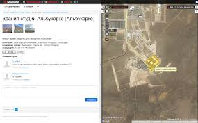 hitheater map решил найти место где уолтер уайт закопал деньги