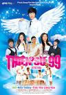 Toàn Quốc - DVD Shop Phước Hậu. 31 Nguyễn Phúc Nguyên P10 Q3 <b>...</b>