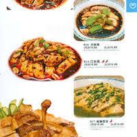 Sichuan Dining Room Melbourne CBD Melbourne UrbanspoonZomato - Dining room menu