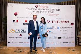 china cci chine beaujolais nouveau 2016 celebrated in guangzhou foreign