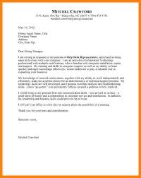 cover letter entry level nurse computer tech support cover letter