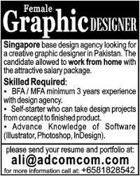 photoshop design jobs from home female graphic designer job singapore design agency 9 feb 2014