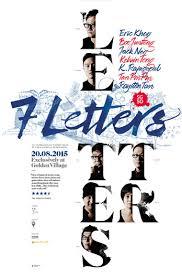 movie details 7 letters