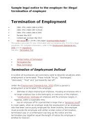 sample legal notice to the employer for illegal termination of