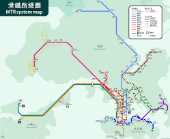 Mtr Map File Mtr System Map 200907 Png Wikimedia Commons