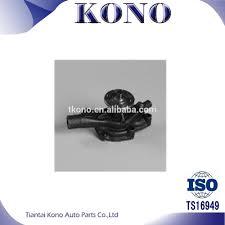 daihatsu feroza engine daihatsu rocky daihatsu rocky suppliers and manufacturers at