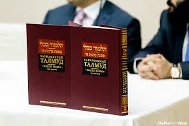 chabad books once forbidden historic russian translation of the talmud gains