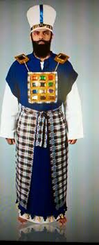high priest garments the ephod part 3 of 6 high priest s garments series