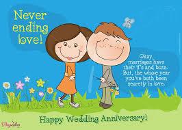 Happy Anniversary Wedding Wishes Happy Anniversary My Unique Wedding Anniversary Ecards Wedding