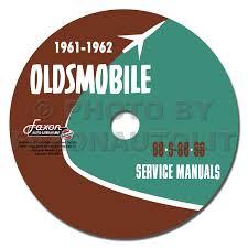 1962 oldsmobile repair shop manual original supplement all models