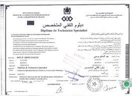 technicien bureau d ude abdelhakim bouji bayt com