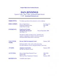 Academic Resume Builder Hospitality Dissertation Topics Resume Skills And Abilities