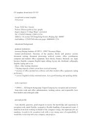 Sample Resume Receptionist Enjoyable Inspiration Ideas Sample Resume Objectives 7 Resume Help