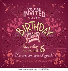 new years or birthday party invitation stock image party invitation card design new years cards invitations new