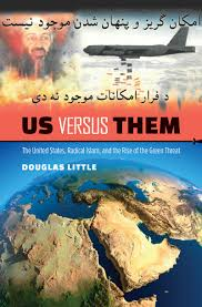 United States Of Islam Map by Us Versus Them The United States Radical Islam And The Rise Of